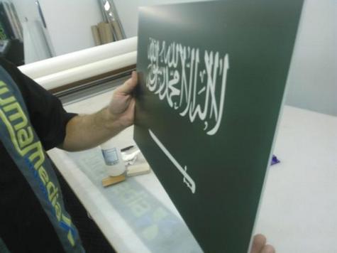 Sign electroluminscent for Emirates Arabian united